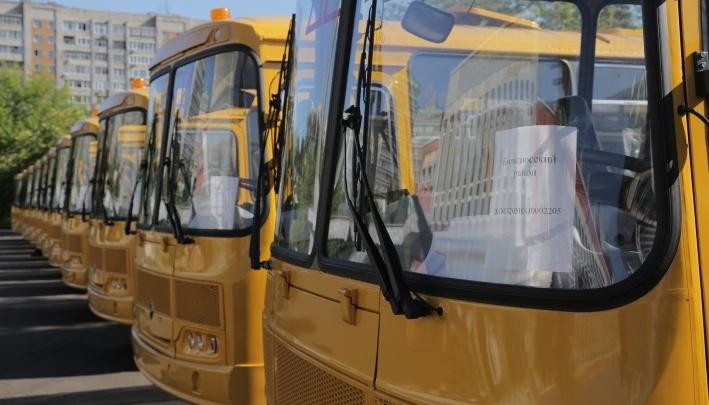 «Парк нужно обновлять»: школьные автобусы отправят на общегородские маршруты