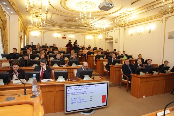 Кандидатов депутаты одобрили единогласно