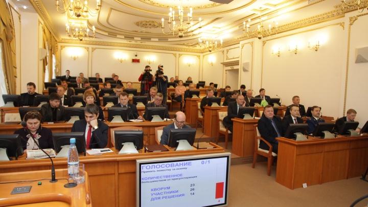 Депутаты единогласно одобрили кандидатуры двух заместителей губернатора Зауралья