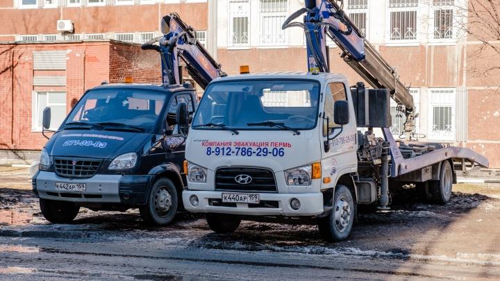 Что делать, если вашу машину в Перми эвакуировали за неправильную парковку. Инструкция