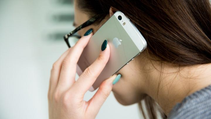 Мошенники начали представляться прокурорами — требуют скинуть им денег на телефон