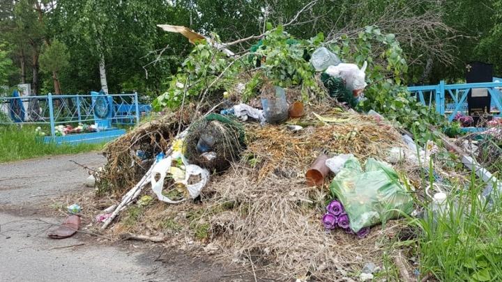 Свалку мусора в Кетовском районе устроили прямо на кладбище