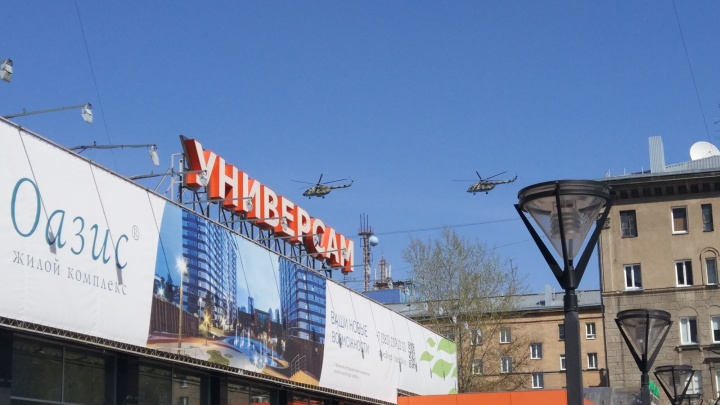 Над центром Новосибирска пролетели боевые самолеты и вертолеты