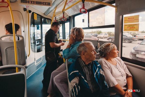Подробно о расписании автобусов можно узнать в справочной службе МКУ «Тюменьгортранс» по телефону 8–800–250–0722