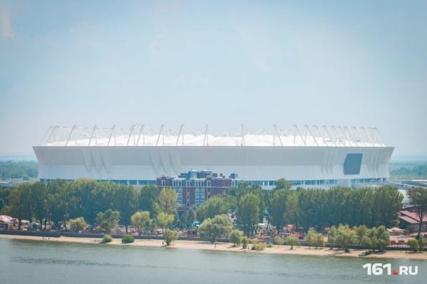 Матч пройдет 10 сентября на «Ростов Арене»