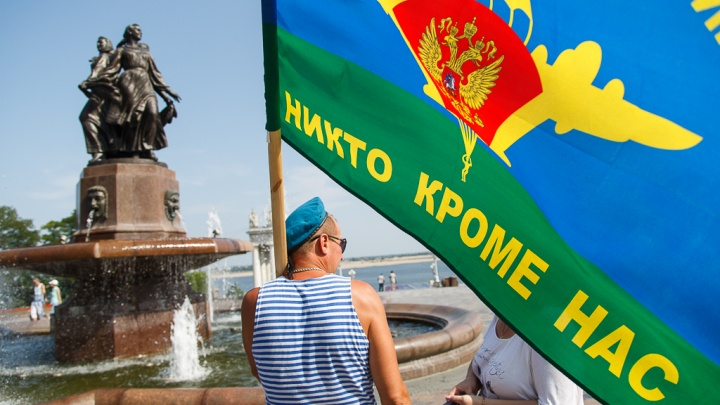 Никто, кроме них: волгоградские десантники встречают любимый день в году
