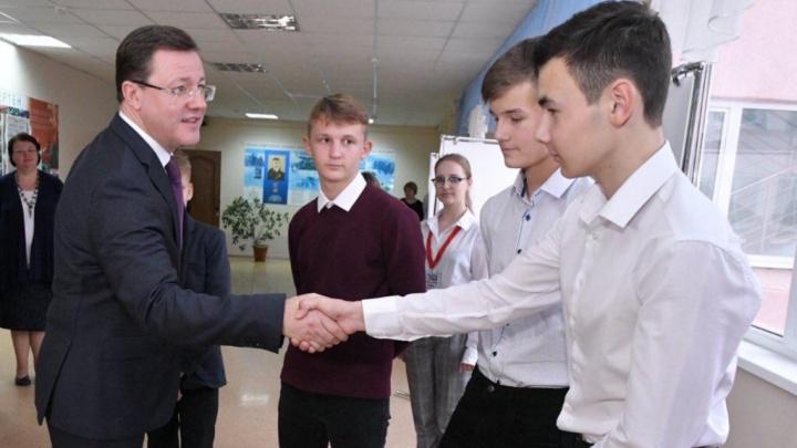 Четыре школьника из Самарской области получили медали «За спасение жизни»