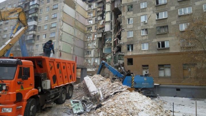 93 миллиона рублей для пострадавших: власти увеличили объём выплат жертвам трагедии в Магнитогорске