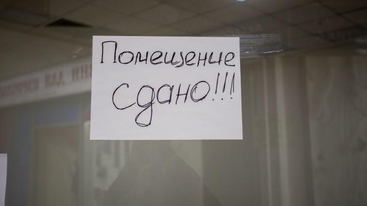 Подозреваемый по делу «Люкс Тревел» объяснил, куда дел деньги новосибирских туристов