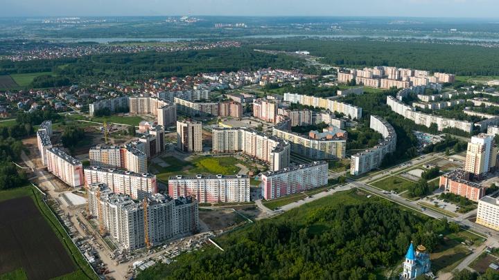 В Новосибирске начали давать ипотеку под 3% — жильё по программе развития села внезапно продают в высотках