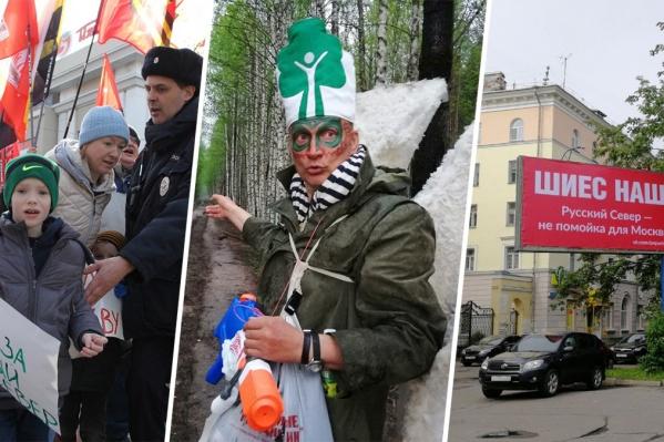 Митинги, баннеры в поддержку Шиеса и один из символов протеста — Древарх Просветлённый