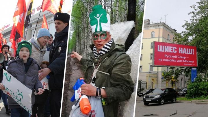 Коктейль Древарха и плакат Путину: 7 событий «года Шиеса», которые заинтересовали читателей 29.RU