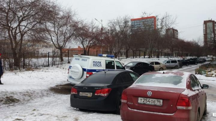 Полицейские назвали вещество, которое нашли у парня, застреленного в драке с сотрудником ППС