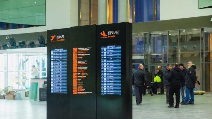 Из-за тумана в Москве задерживают рейсы из пермского аэропорта