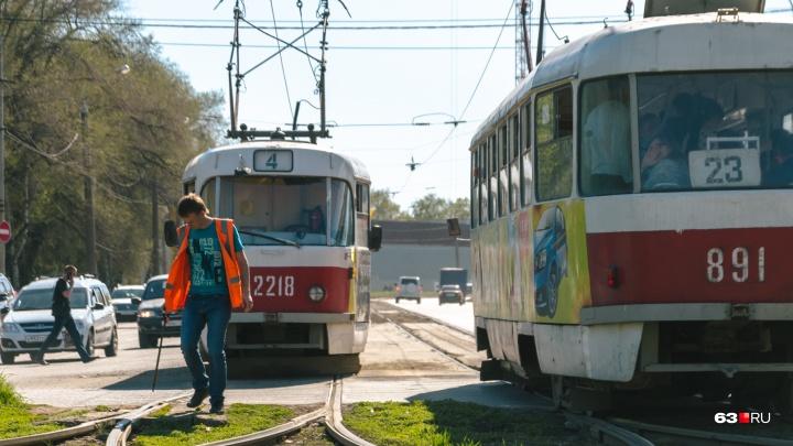 В Самаре закрыли движение трамваев на Аэродромной