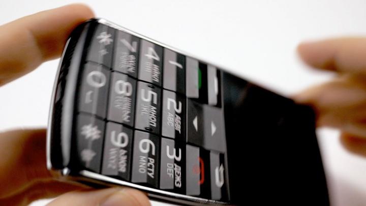 Где андроид за 19 тысяч рублей? Юной волгоградке-инвалиду не выдавали положенный телефон