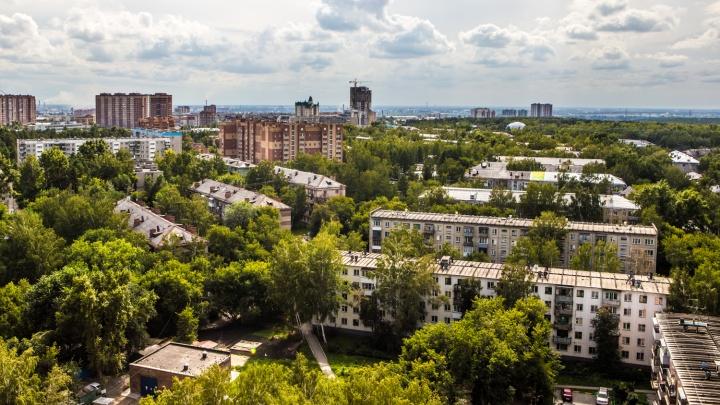 Дорого, но удобно: аналитики назвали самые популярные микрорайоны в Новосибирске