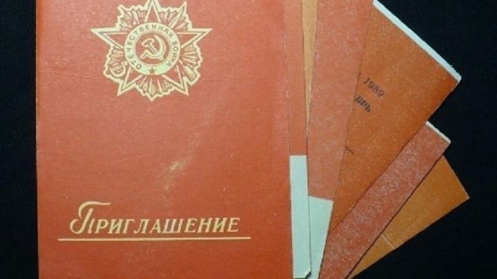 «На водку и сахар»: в Волгограде продают продовольственные карточки ветеранов ВОВ