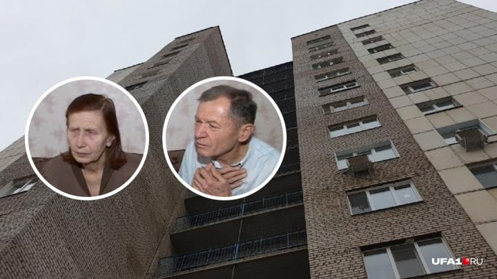 Родители мужчины, пропавшего в Уфе с двумя сыновьями, отказались от помощи частного детектива