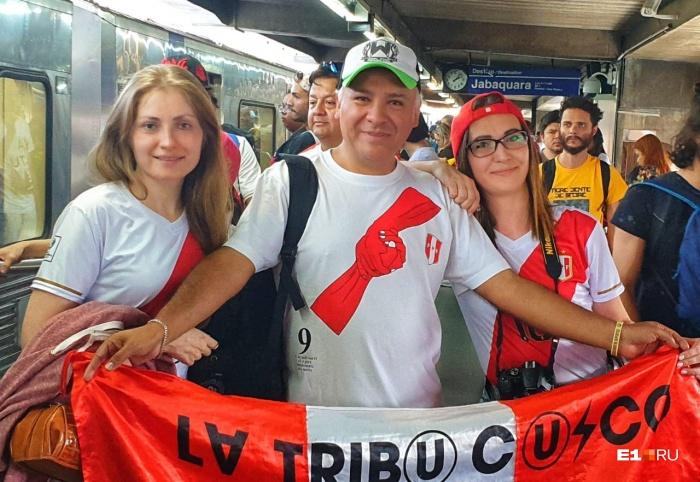 Спустя год Ольга и Елена встретились со своими перуанскими друзьями в Бразилии