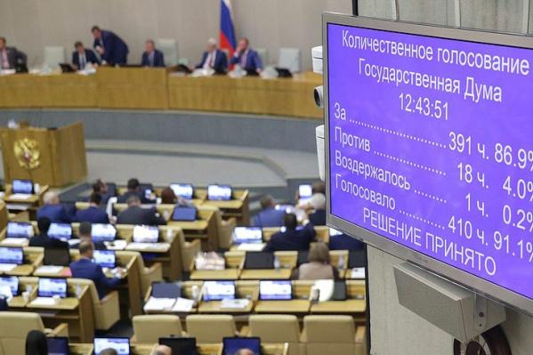 410 человек — это невиданная посещаемость для депутатов