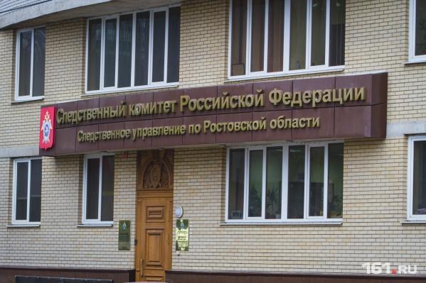"""Следственный комитет возбудил уголовное дело по статье """"Убийство"""""""
