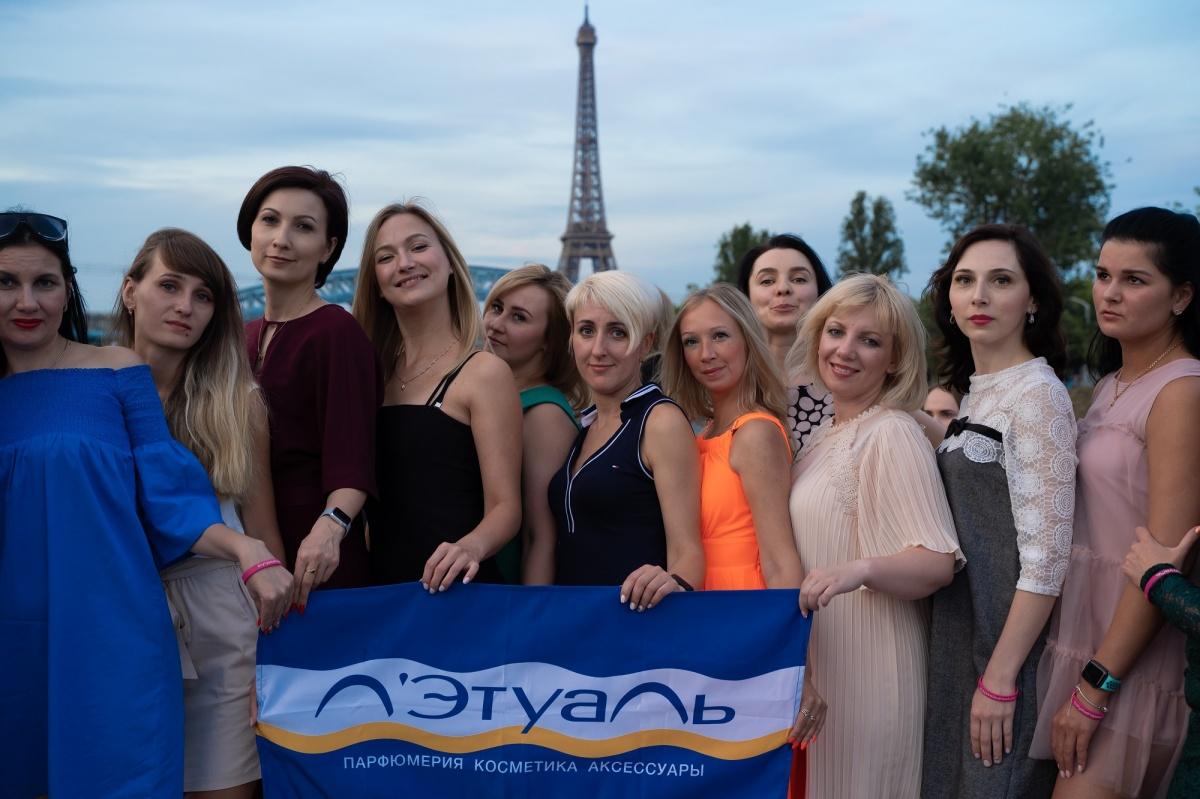 «Увидеть Париж и стать еще красивее»: «Л'Этуаль» отправил за границу 5000 своих сотрудников