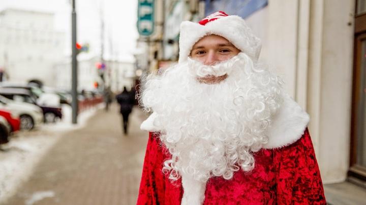Трезвые и в бахилах: сколько стоит заказать на дом Деда Мороза и Снегурочку в Ярославле