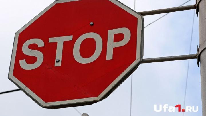 В Уфе транспорту запретили ездить по улице Пирогова