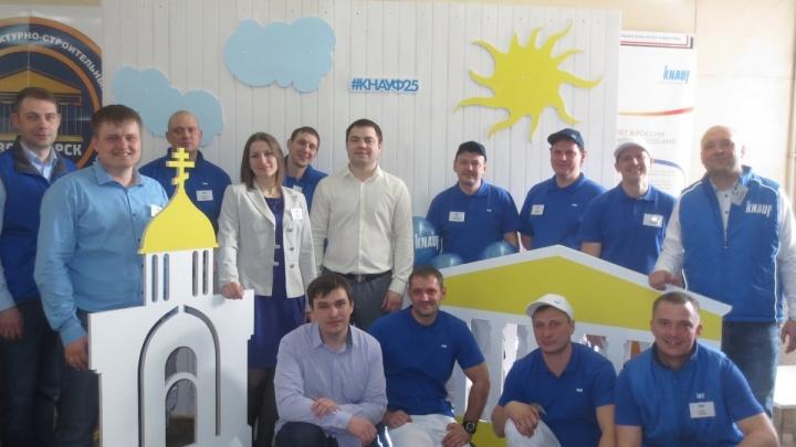 Возможности КНАУФ показали строителям со всей Сибири
