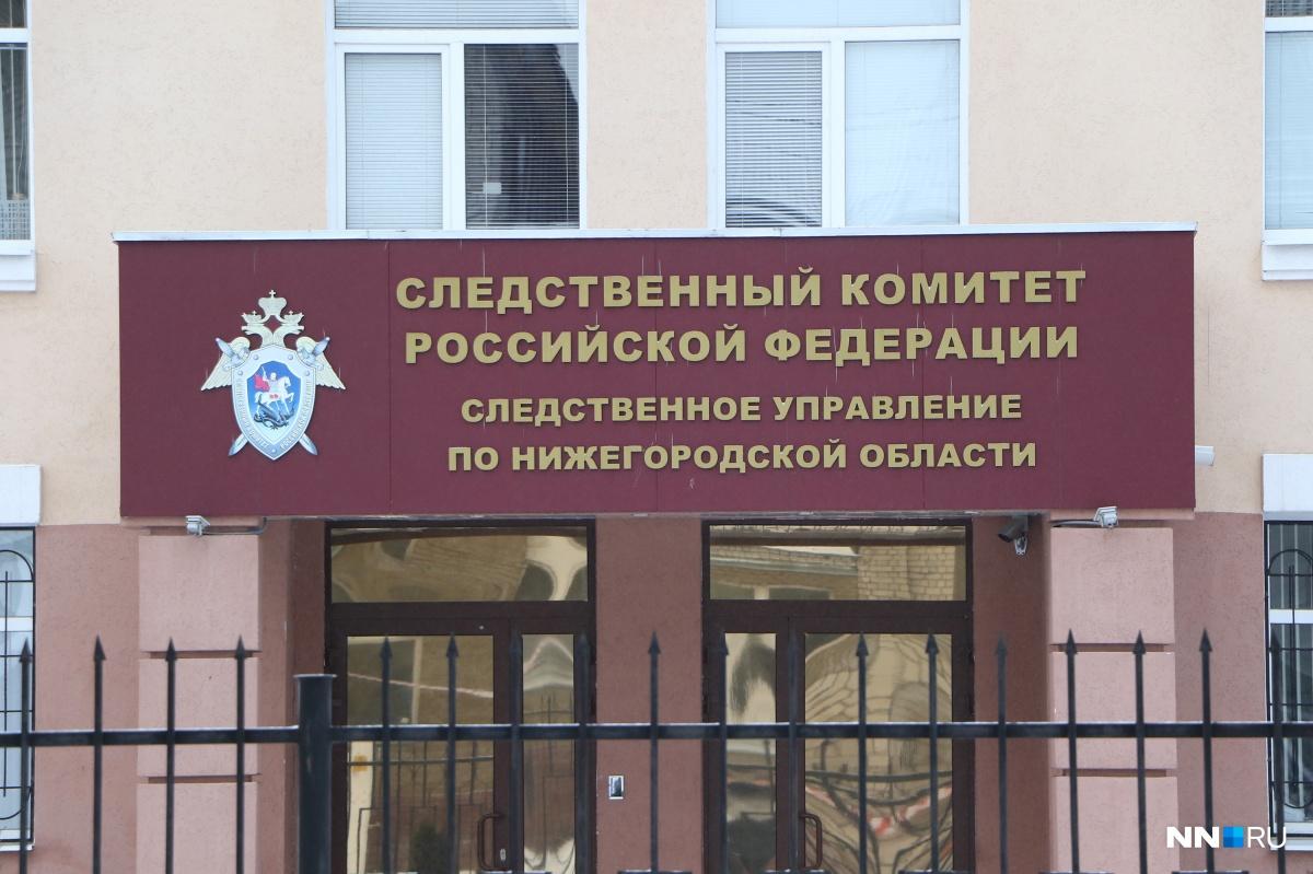 Следователи подготовили материалы дела для передачи в суд