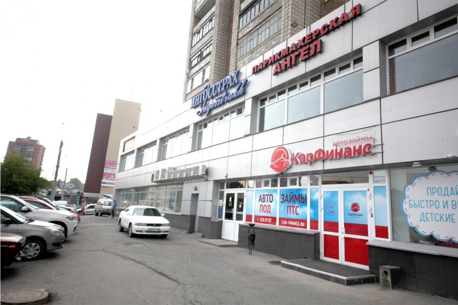Как быстро получить деньги под птс Защитников Москвы проспект быстро заложить автомобиль Наримановская улица