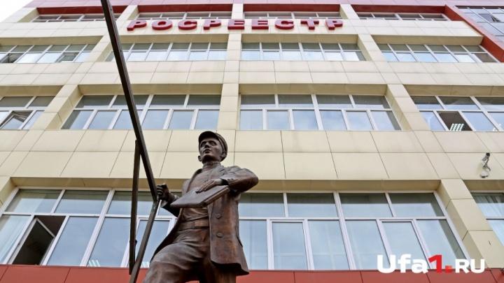 Квартиры в Крыму вошли в топ-5 самых покупаемых у жителей Башкирии