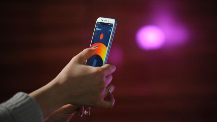 Мистер и миссис Smart: в День города челябинцев позвали на цифровой интерактивный квест с подарками