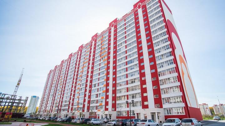 Как получить скидку 50 000 рублей на квартиру: один из застройщиков левого берега запустил акцию