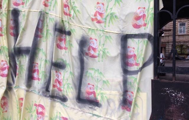 Ростовчане, развесившие белье с надписями и призывами о помощи, рассказали о своих проблемах