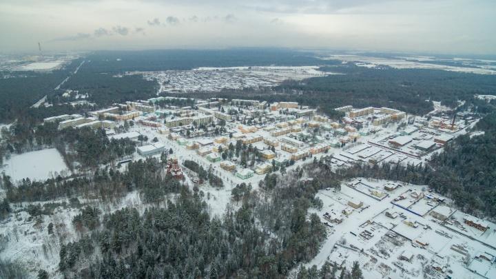 Можно ли жить в «Подгорном»?: оцениваем квартиры и дворцы некогда закрытого посёлка под Красноярском