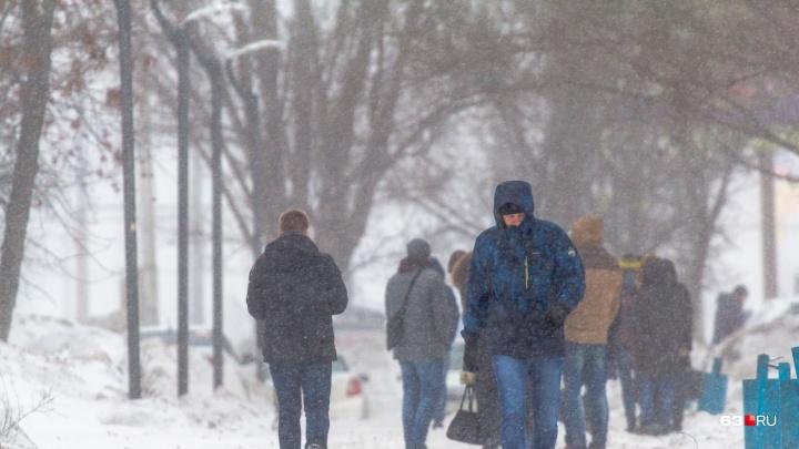 В Самарской области прогнозируют похолодание