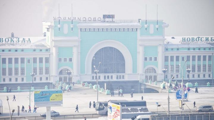 «Над городом будут дымки и смог»: синоптики предупреждают о скоплении вредных примесей в воздухе