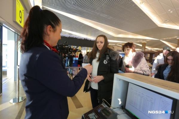 Все службы аэропорта следят за состоянием здоровья пассажиров<br>