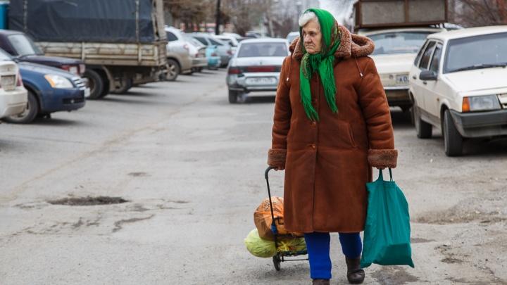Волгоградские пенсионерки перед Новым годом обнищали на полтора миллиона рублей