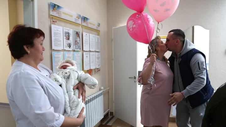 Стало известно, какие семьи в Башкирии получат 600 тысяч рублей