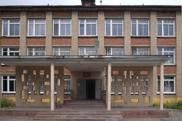 Школа №39 находится на ЧТЗ