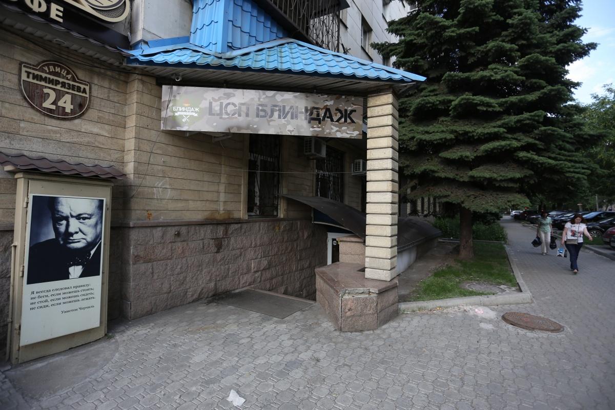 Челябинск — город суровых мужчин