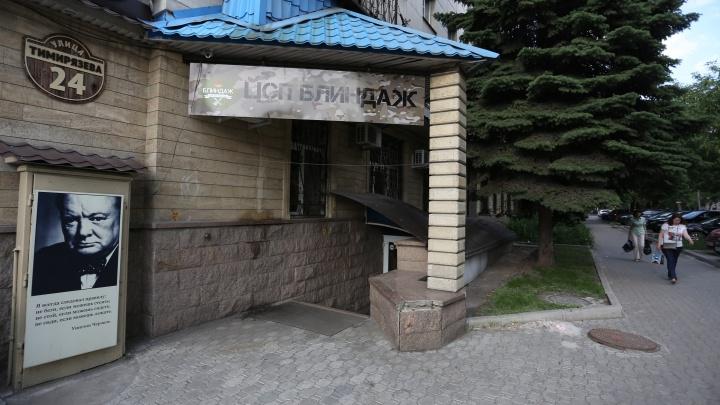 Окопались в центре: в Челябинске открыли милитари-бар