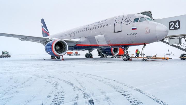 Из-за погодных условий «Аэрофлот» отменил рейс из Москвы в Пермь