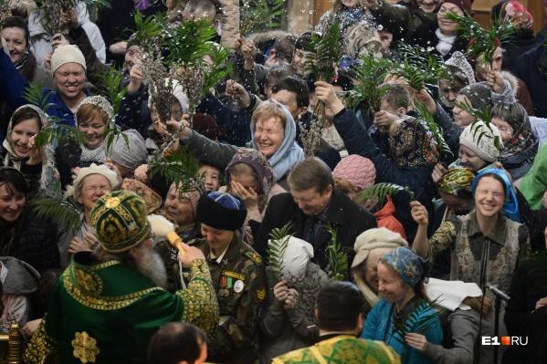 В Вербное воскресенье можно освятить не только вербу, но и другие растения. По поверьям, если принести их в дом, это убережет от болезней