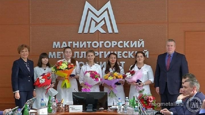 ММК приобрел жильё молодым врачам
