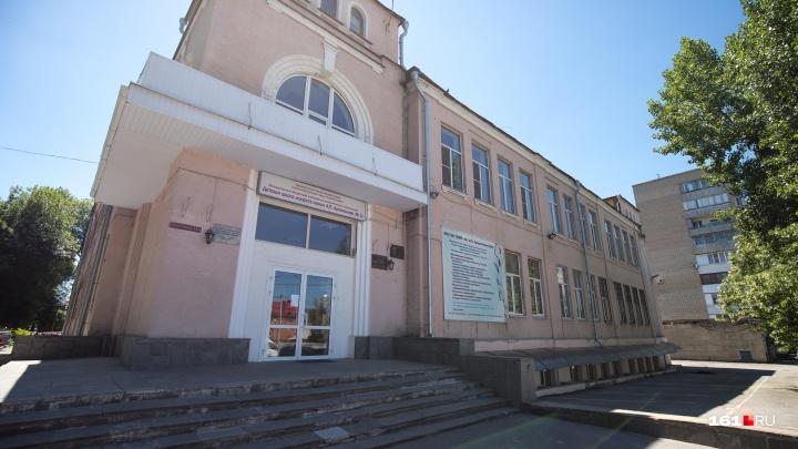 На инструменты для музыкальных школ Ростовской области потратят 286 миллионов рублей