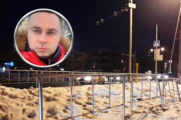 Чиновники решили расторгнуть контракт с фирмой Виталия Красноштанова из-за нарушения сроков исполнения обязательств